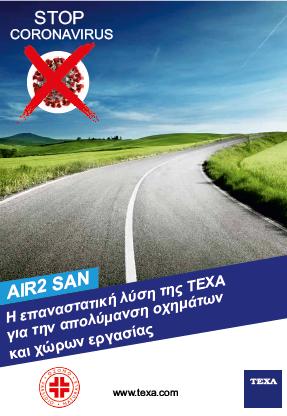 AIR2 SAN